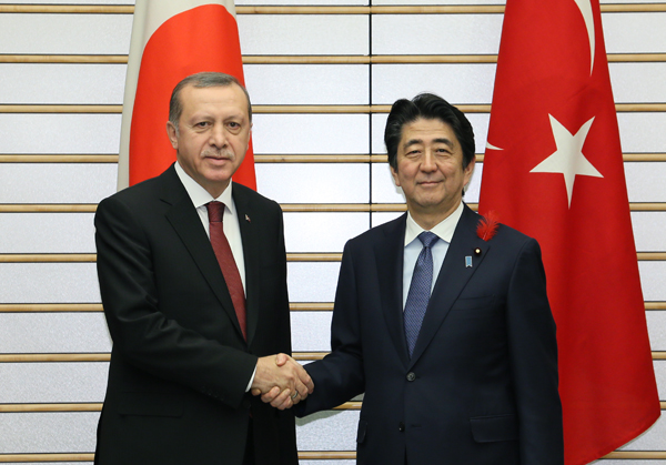 Japan-Turkey Summit Meeting and Other Events (The Prime Minister ...