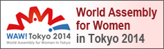 World Assembly for Women in Tokyo: WAW! Tokyo 2014