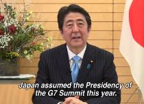 G7 Japan 2016 Ise-Shima Summit: Welcome Message from Prime Minister Shinzo Abe