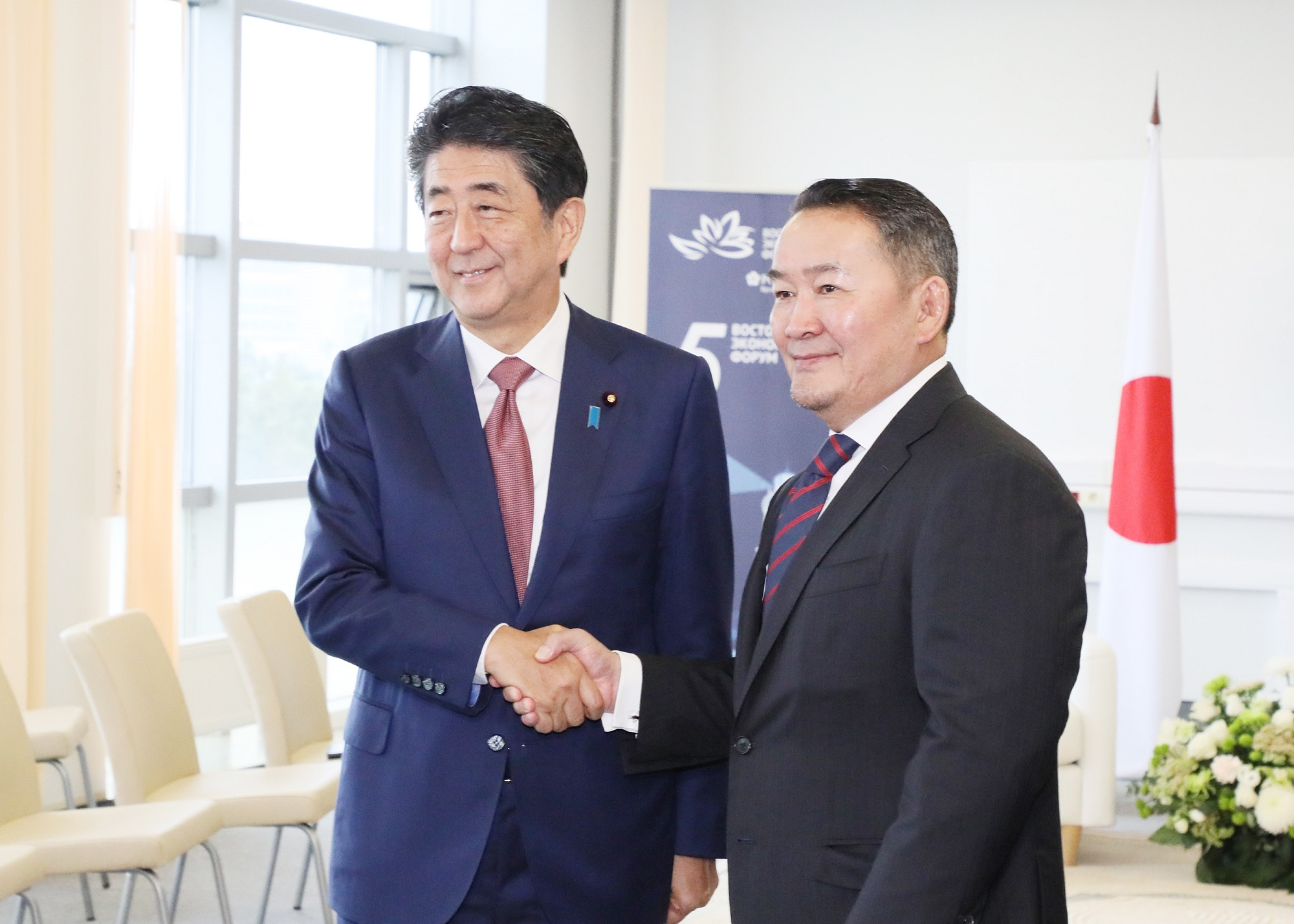 Photograph of the Japan-Mongolia Summit Meeting (2)