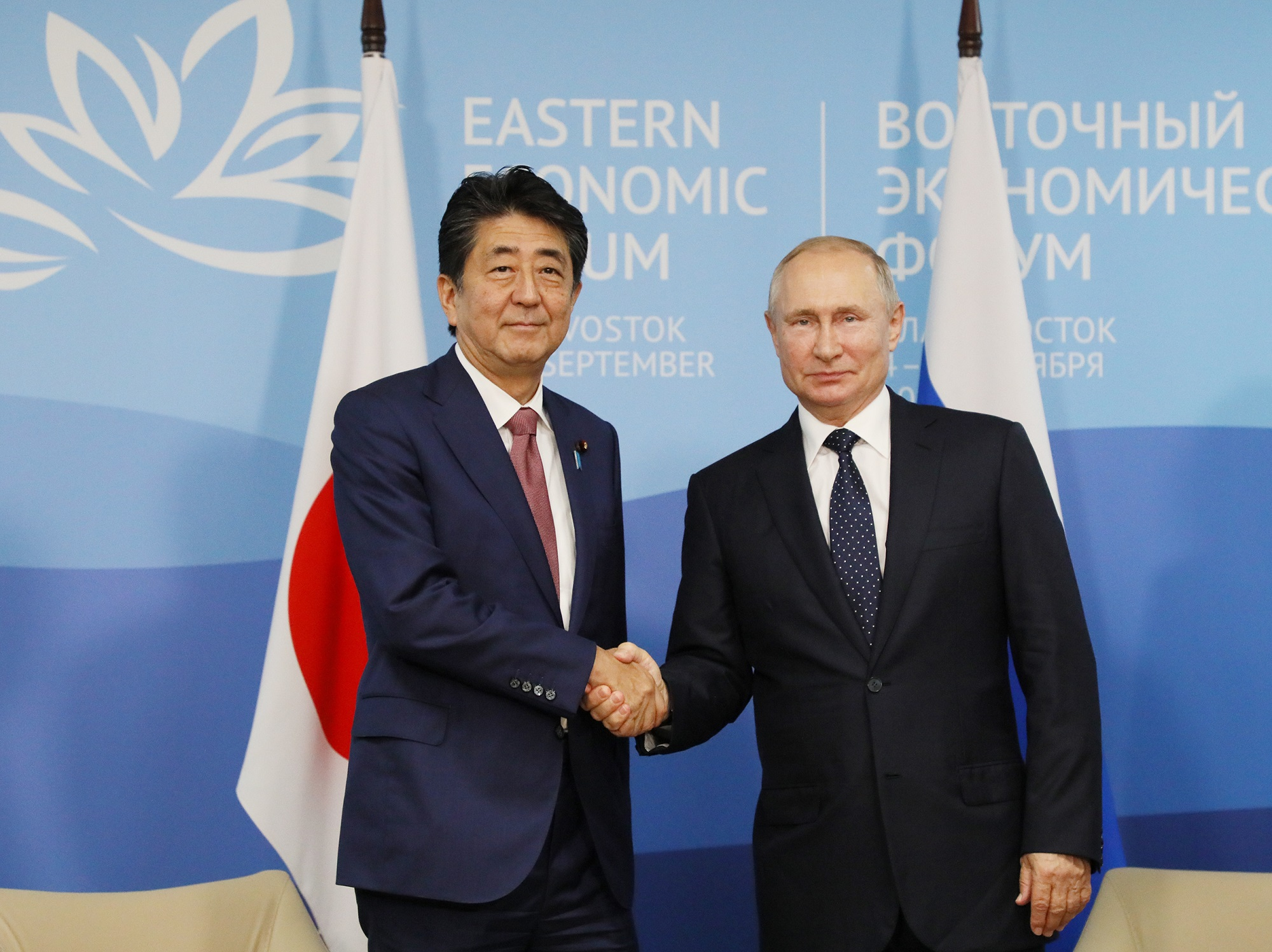 Photograph of the Japan-Russia Summit Meeting (1)