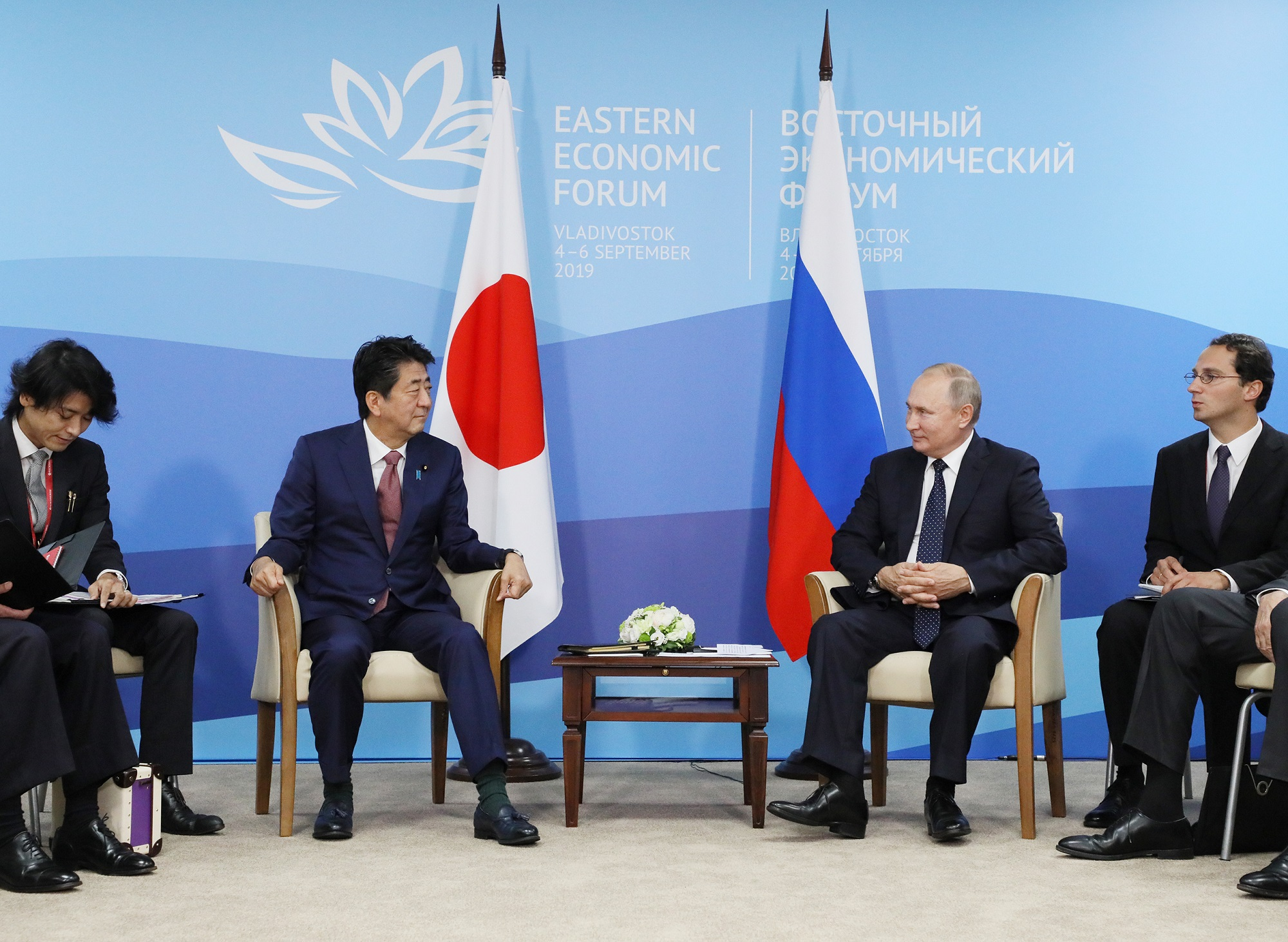Photograph of the Japan-Russia Summit Meeting (3)