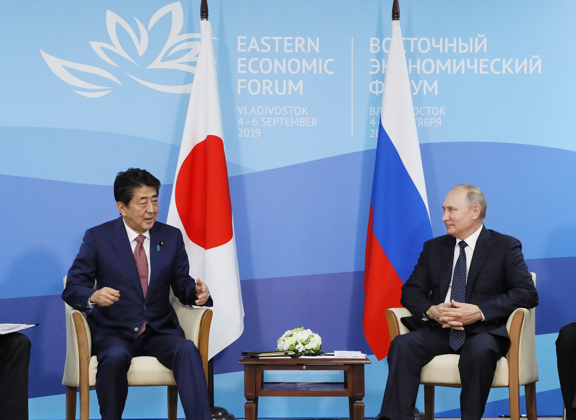 Photograph of the Japan-Russia Summit Meeting (4)