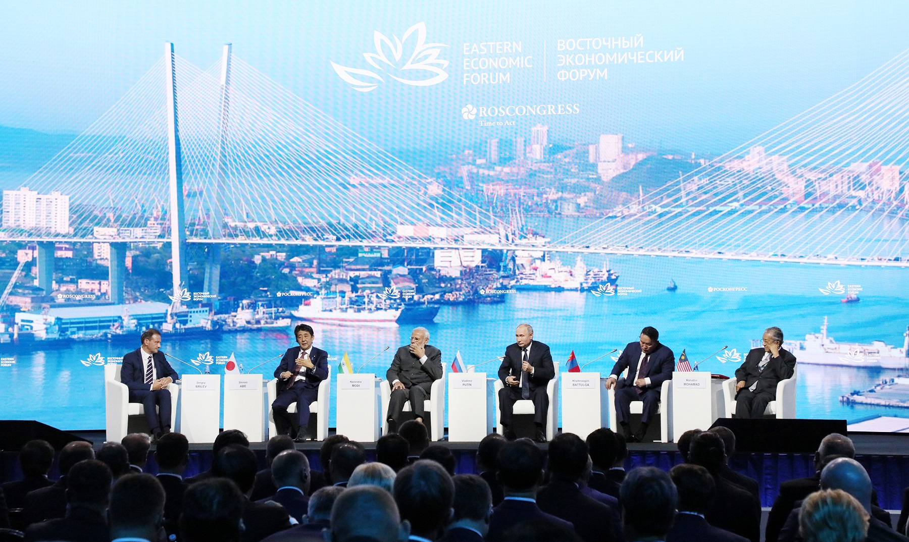 Photograph of the Plenary Session of the Eastern Economic Forum (1)