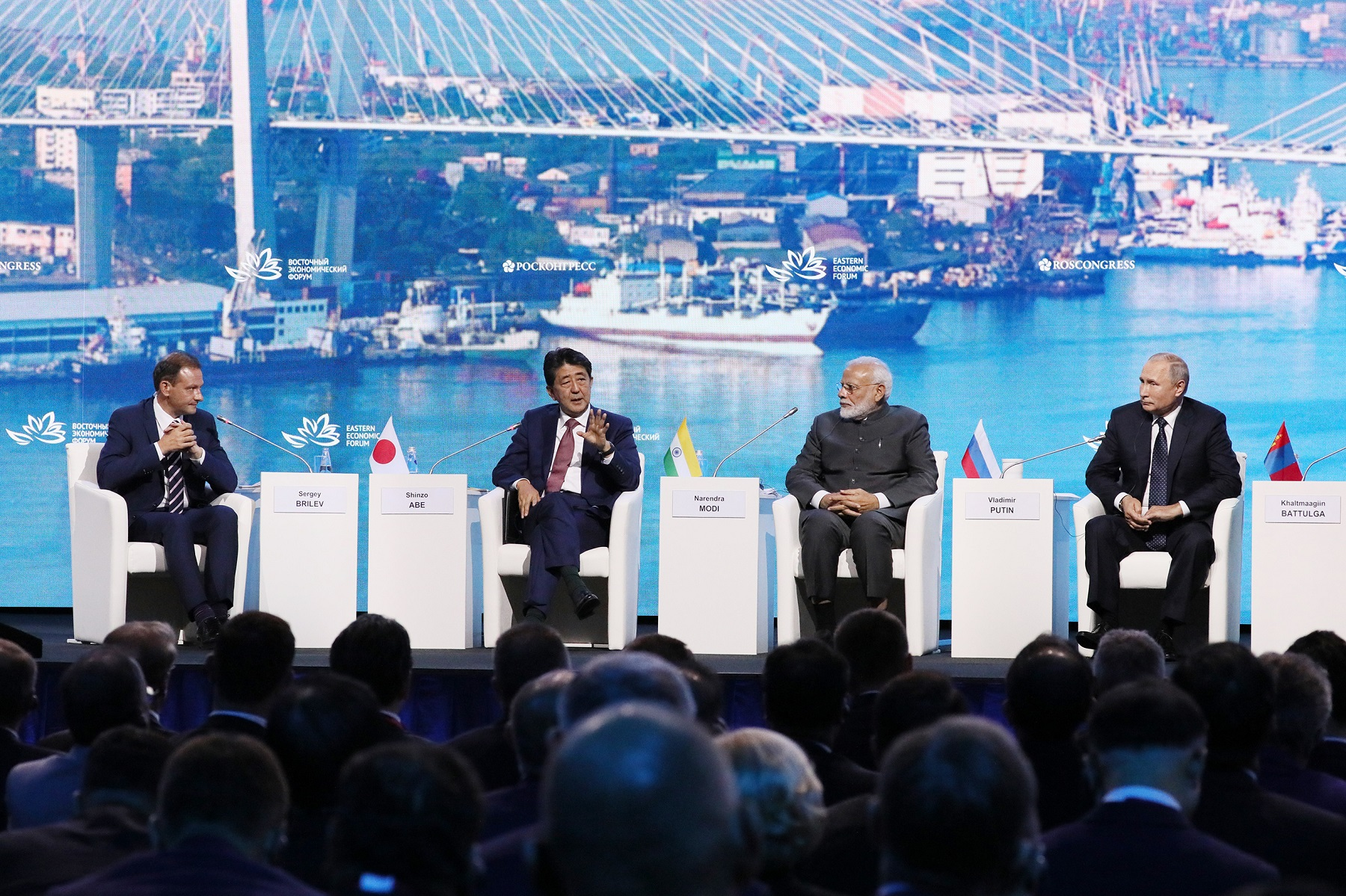 Photograph of the Plenary Session of the Eastern Economic Forum (2)