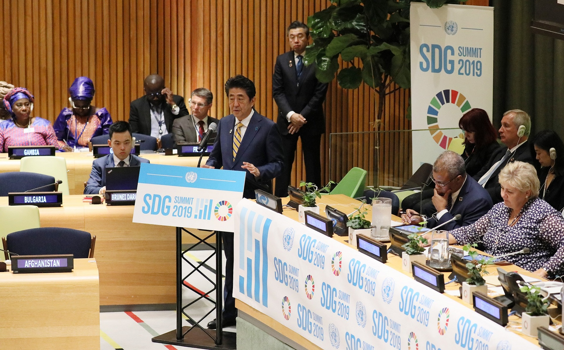Photograph of the SDG Summit (2)