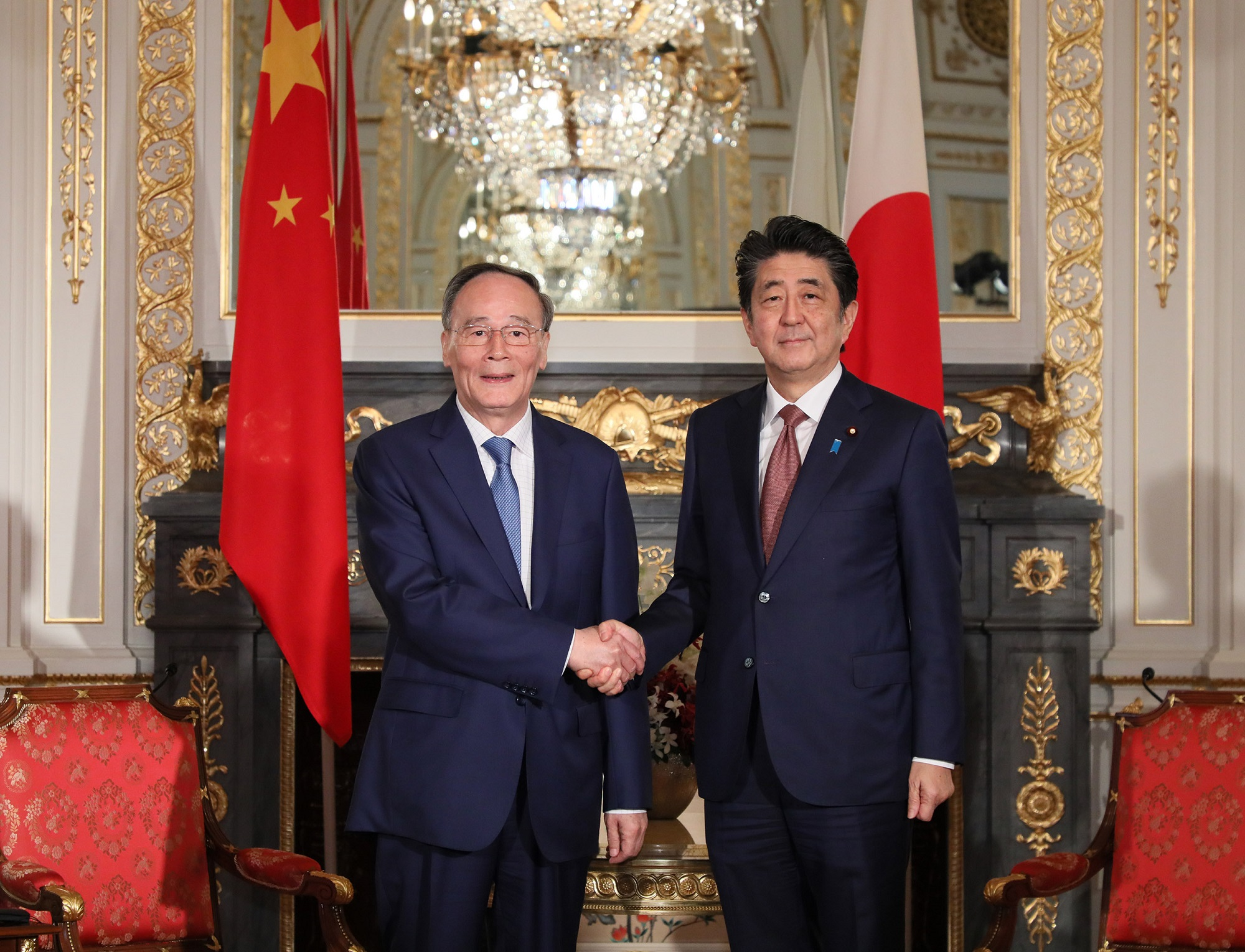 Photograph of the courtesy call from the Vice President of the People's Republic of China (1)