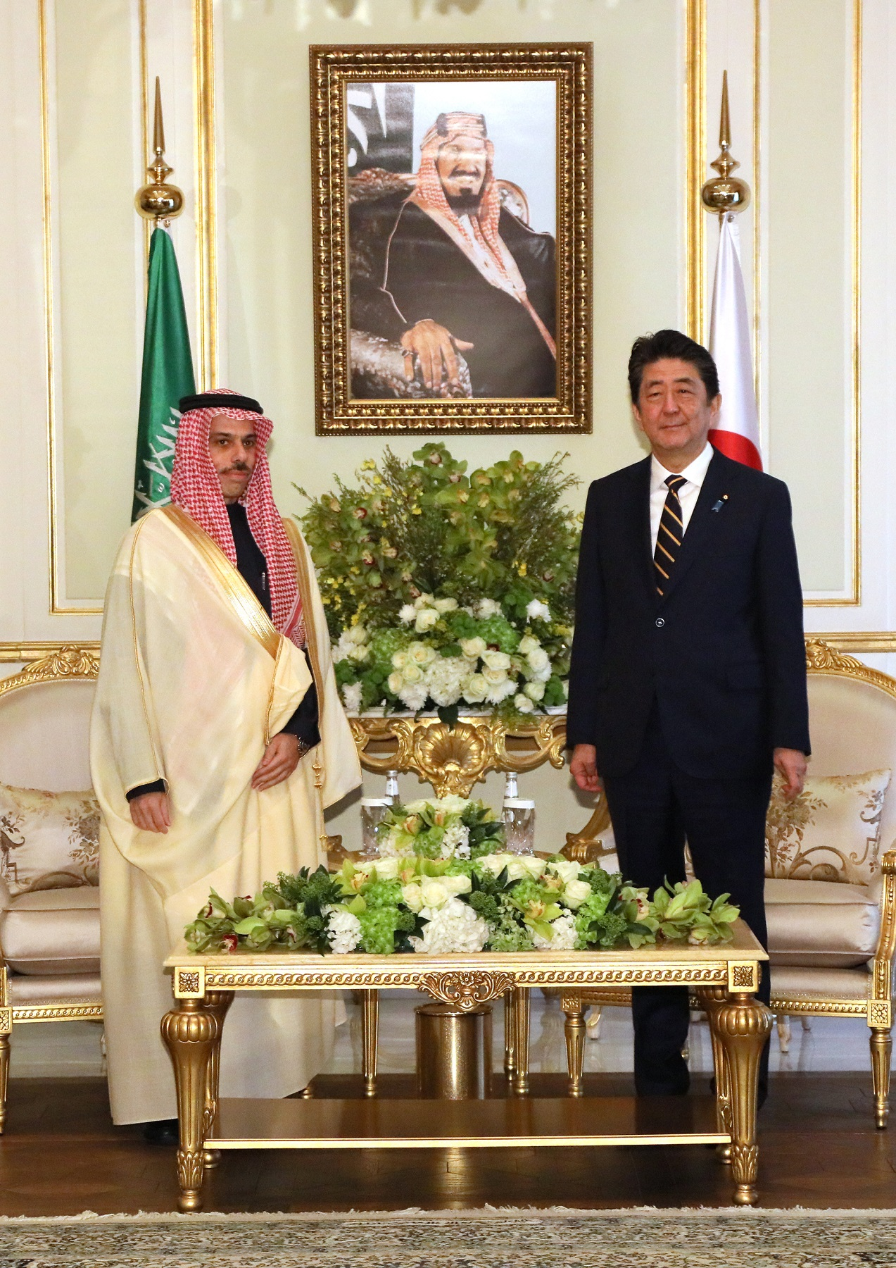 Photograph of the courtesy call from the Minister of Foreign Affairs of Saudi Arabia (1)