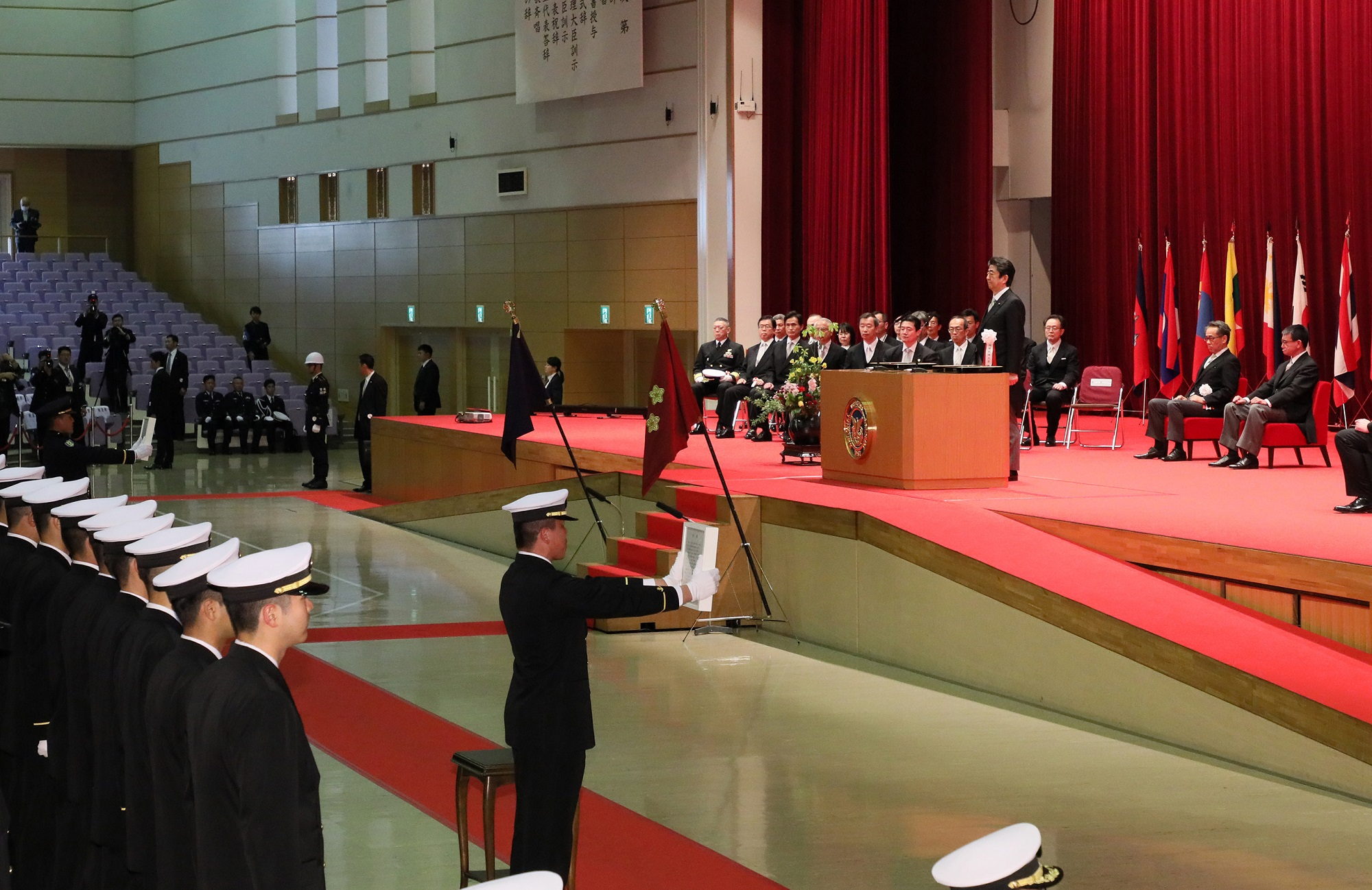 Photograph of the assignment and oath of service ceremony (1)