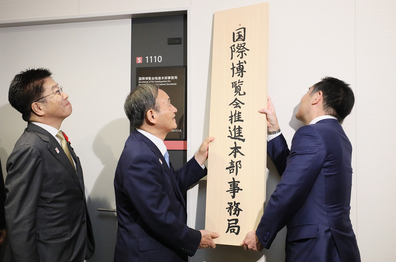 Photograph of the Prime Minister hanging a signboard (3)