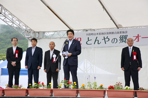Photograph of the Prime Minister delivering a congratulatory address at Tonya no Sato