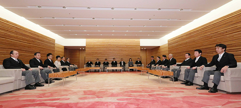 Photograph of the first Cabinet meeting (2)
