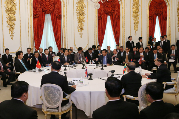 Photograph of the Seventh Mekong-Japan Summit Meeting (1)