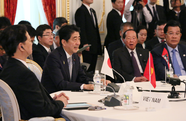 Photograph of the Seventh Mekong-Japan Summit Meeting (2)