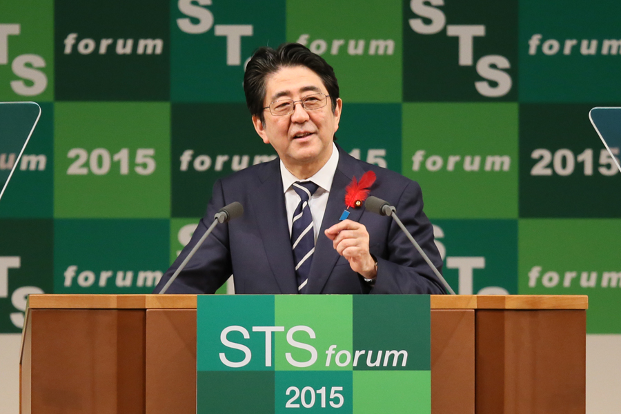 Photograph of the Prime Minister giving a speech (1)