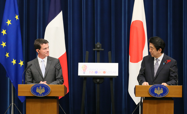 Photograph of the Japan-France joint press conference (1)
