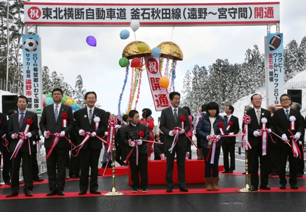 Photograph of the Prime Minister attending the opening ceremony of the Reconstruction Support Roads (2)