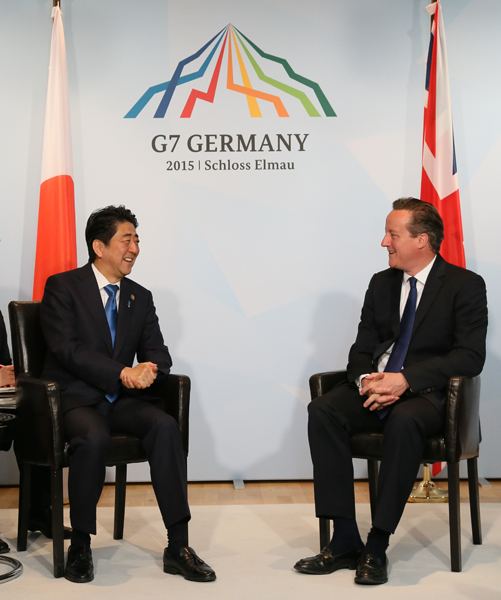 Photograph of the Japan-United Kingdom Summit Meeting