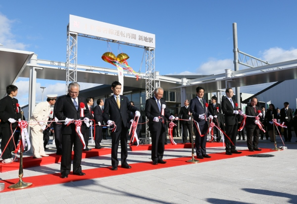 Photograph of the opening ceremony for JR Shinchi Station