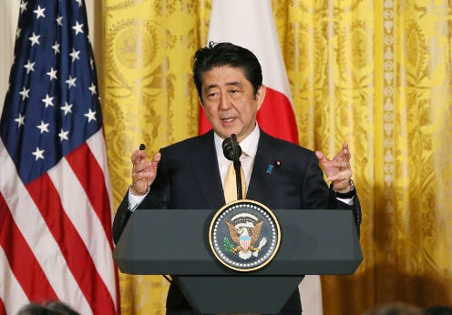 Photograph of the Japan-U.S. joint press conference (4)