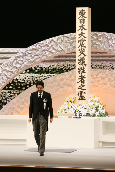Photograph of the Prime Minister attending the ceremony