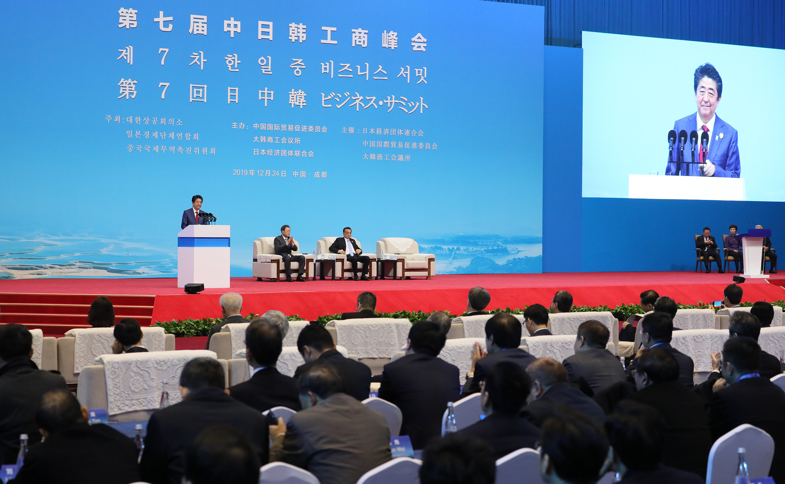 Photograph of the Prime Minister delivering a speech at the Japan-China-ROK Business Summit (3)