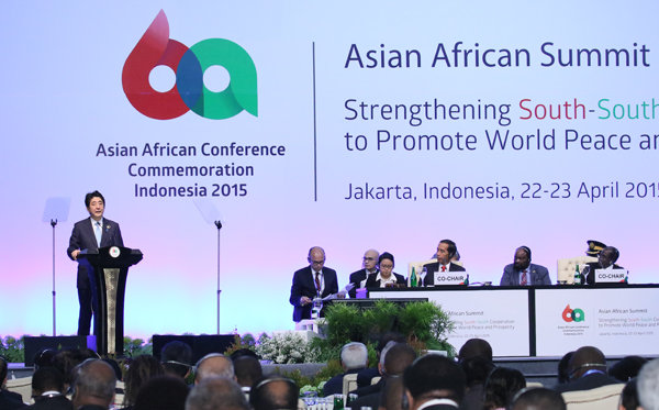 Photograph of the Prime Minister giving a speech at the Asian African Conference (2)