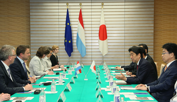 Photograph of the Japan-Luxembourg Summit Meeting
