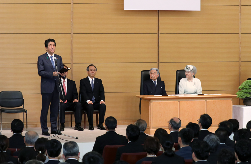 hotograph of the Prime Minister delivering an address