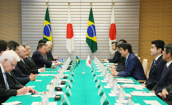 Photograph of the Japan-Brazil Summit Meeting