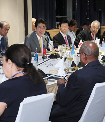 Photograph of the Prime Minister attending the Fourth Japan-Pacific Islands Leaders Meeting (2)