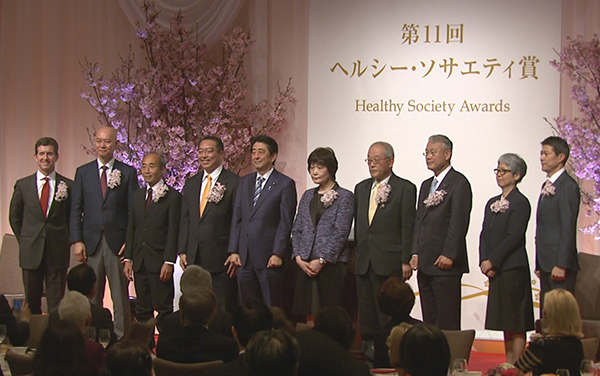 Photograph of the Prime Minister attending the Healthy Society Award Presentation Ceremony