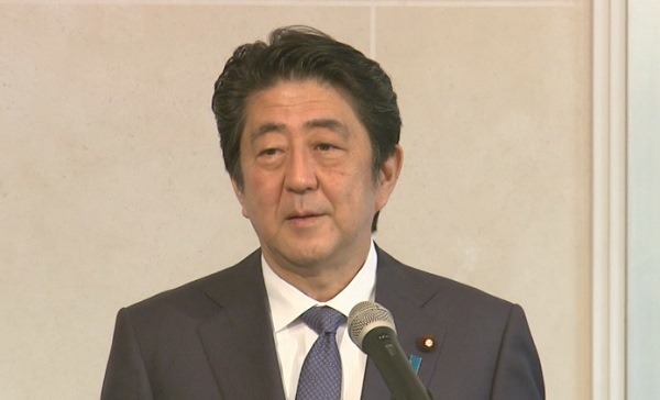 Photograph of the Prime Minister delivering the keynote speech