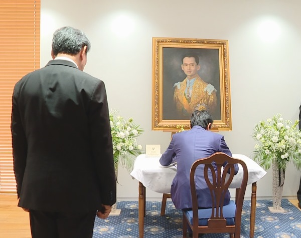 Photograph of the Prime Minister paying his condolences (2)
