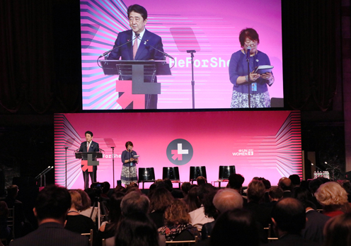 Photograph of the Prime Minister delivering a speech at the HeForShe IMPACT 10x10x10 Parity Report Launch Event (2)