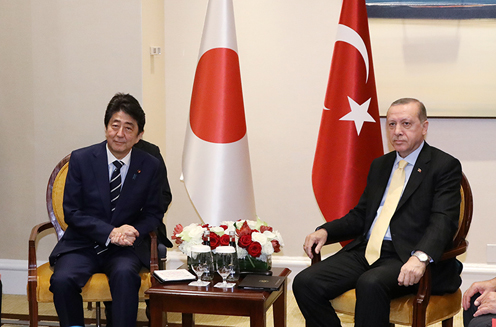 Photograph of the Japan-Turkey Summit Meeting (1)