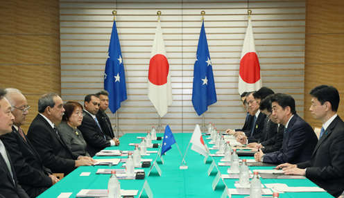 Photograph of the Japan-Micronesia Summit Meeting
