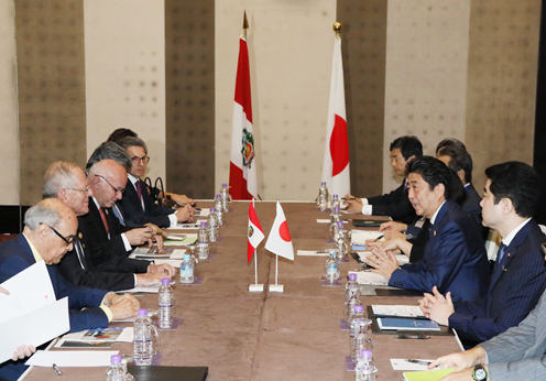 Photograph of the Japan-Peru Summit Meeting