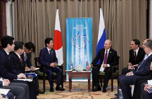 Photograph of the Japan-Russia Summit Meeting