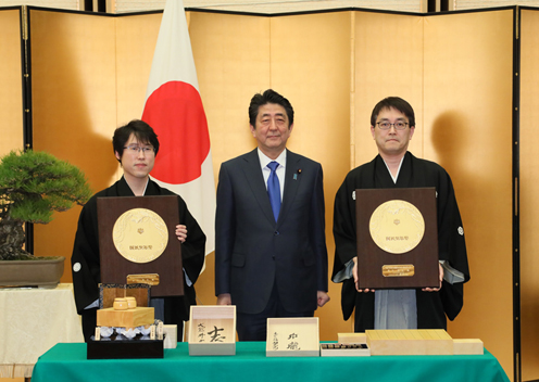 Photograph of the Prime Minister attending the award ceremony (1)