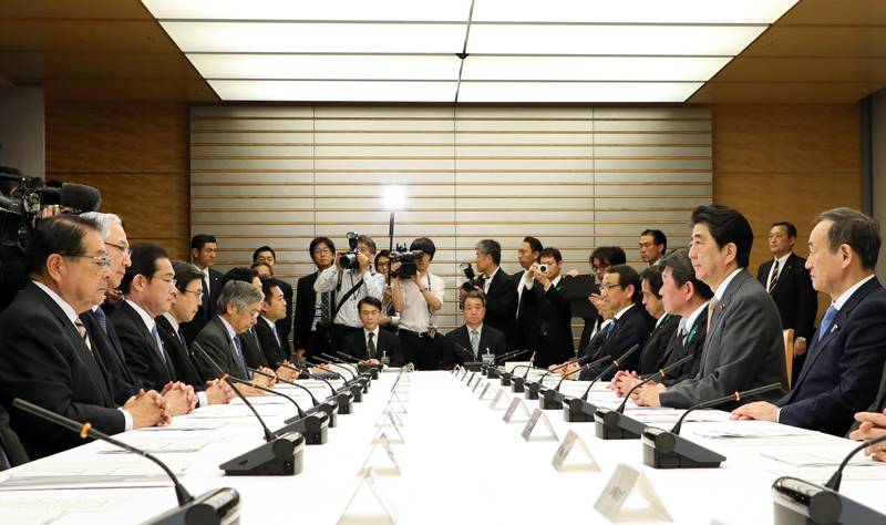 Photograph of the Prime Minister attending the meeting