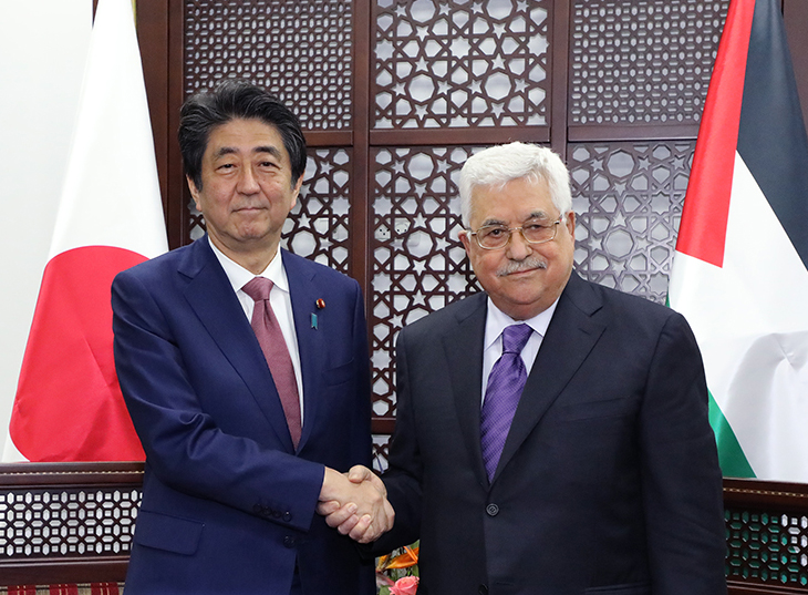 Photograph of the Japan-Palestine Summit Meeting