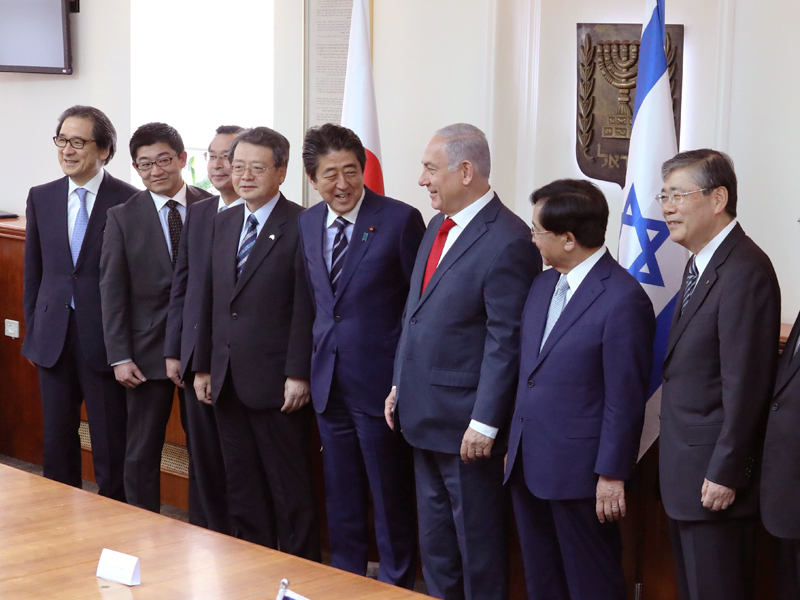 Photograph of the Japan-Israel Summit Meeting