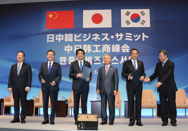 Photograph of the Japan-China-ROK Business Summit