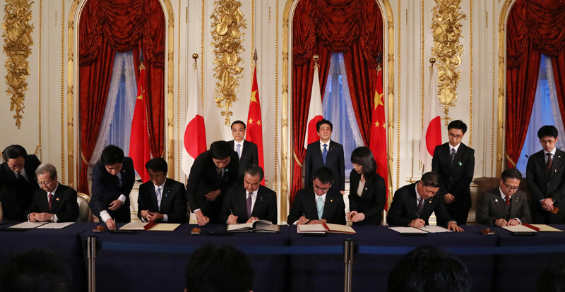 Photograph of the leaders of Japan and China attending the signing ceremony for the Japan-China Summit Meeting