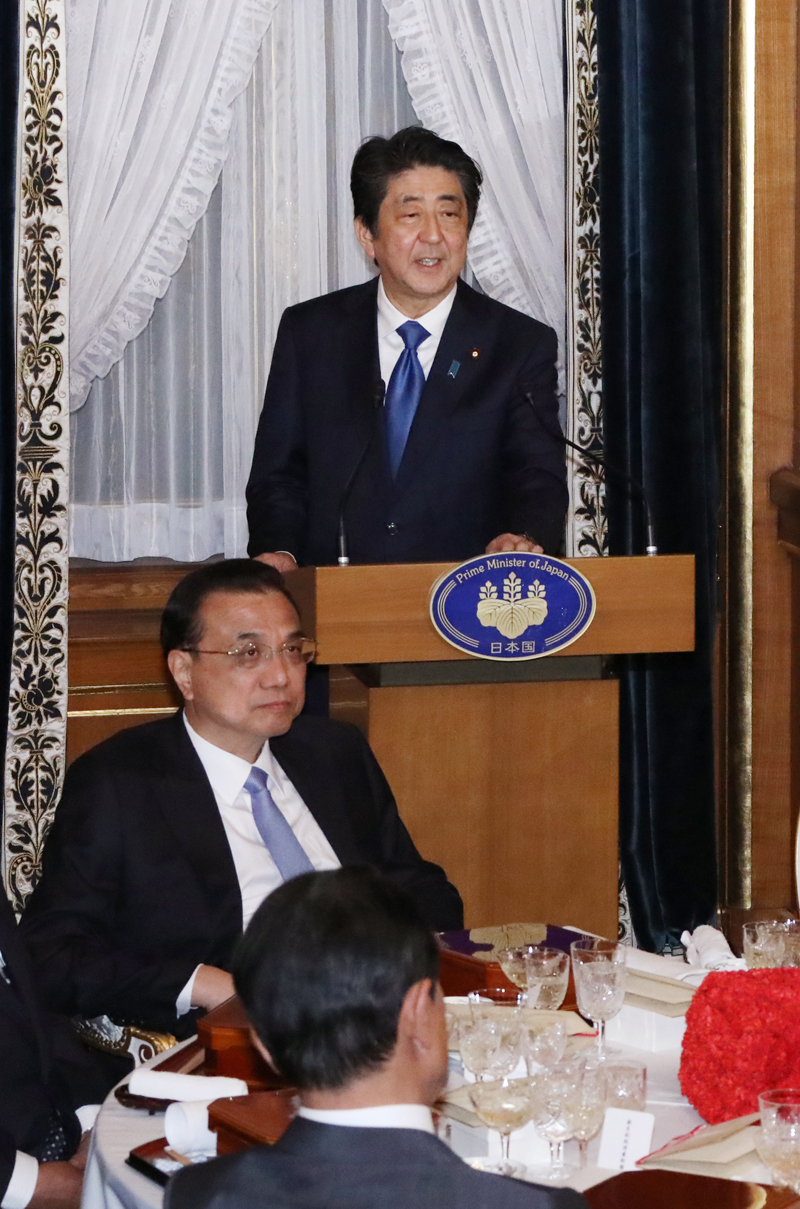 Photograph of the banquet for the Japan-China Summit Meeting