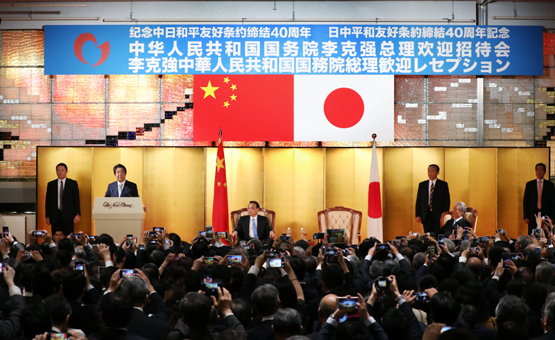 Photograph of the Prime Minister delivering an address at the welcome reception for the Premier of the State Council of China