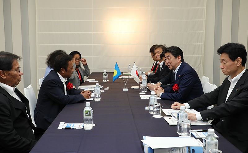 Photograph of the Japan-Palau Summit Meeting