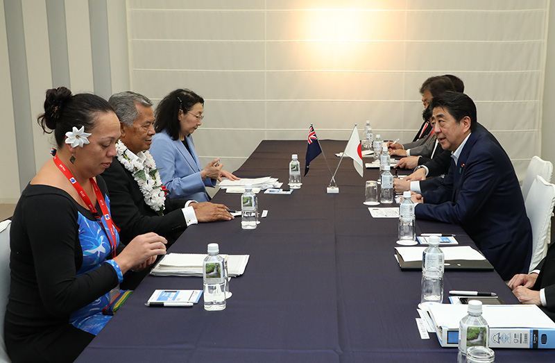 Photograph of the Japan-Cook Islands Summit Meeting