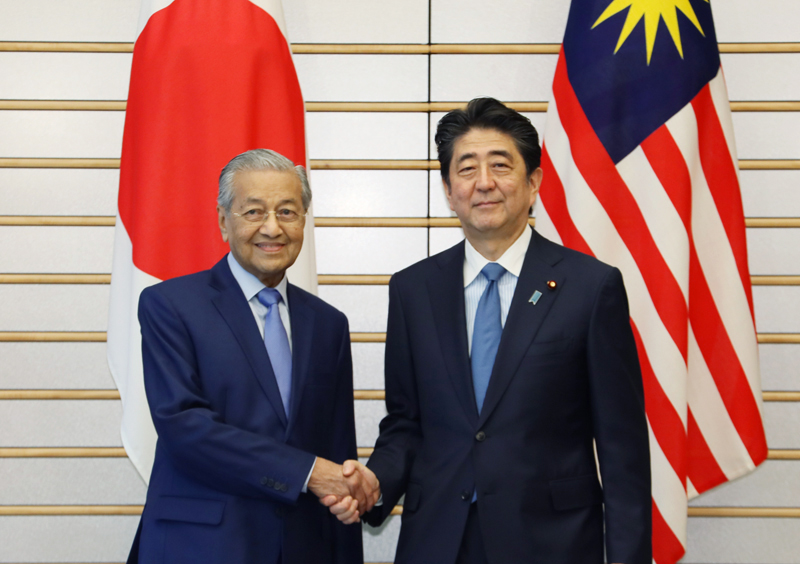 Photograph of the Japan-Malaysia Summit Meeting